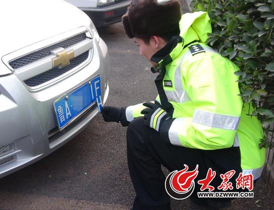 驾驶员在网上买了吸附式磁铁数字号,将车牌末位的F变造为H-磁铁片高清图片