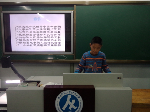 汉字的起源-山师附小2011级7班开展 中国汉字,我爱你 活动