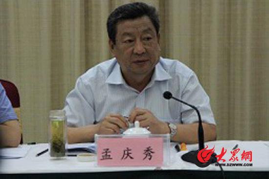孟庆秀/省粮食局党组书记、局长孟庆秀